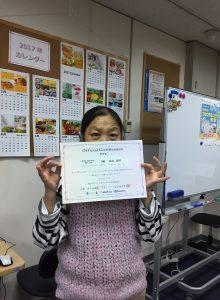 入力コンクールを受験しました!